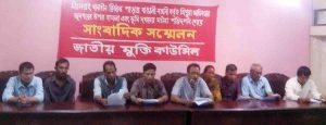 JMC press conference ctg