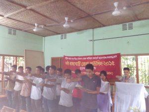 PCP Rangamati committee, 24.09.2015