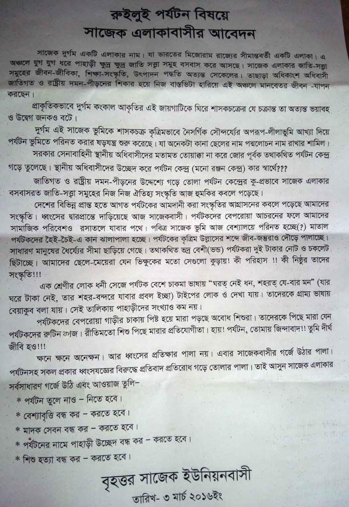 Sajek leaflet2