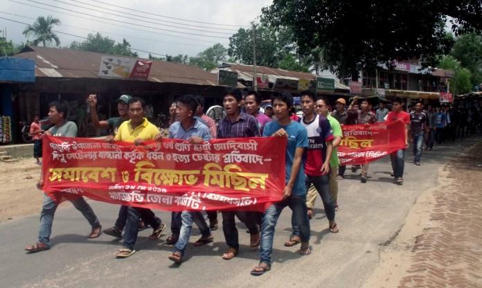 Protestkhagracharipcp-bmsc2