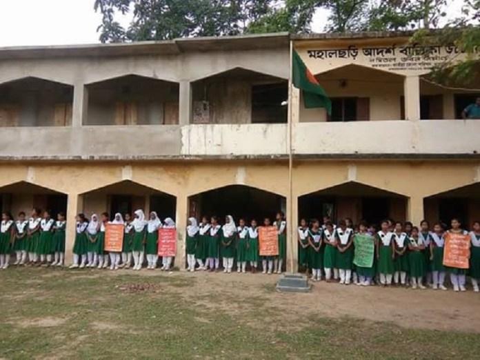 Adorsho Girl High School MChari