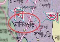 Manikchari-1