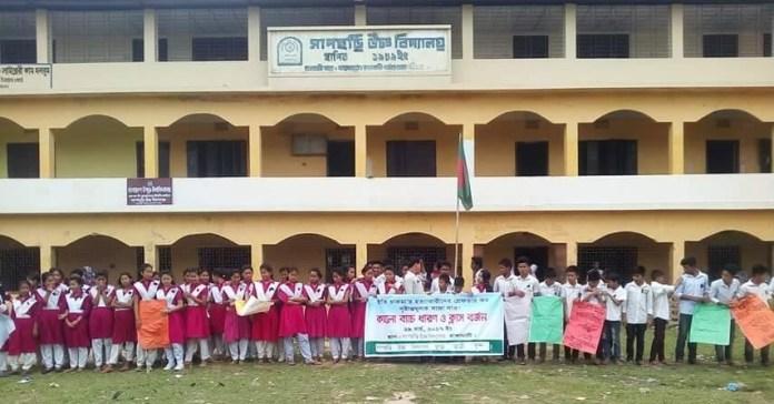 Sapchari High School