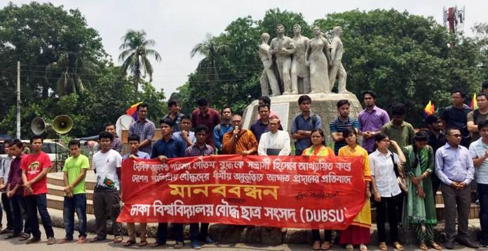 Dhaka 26