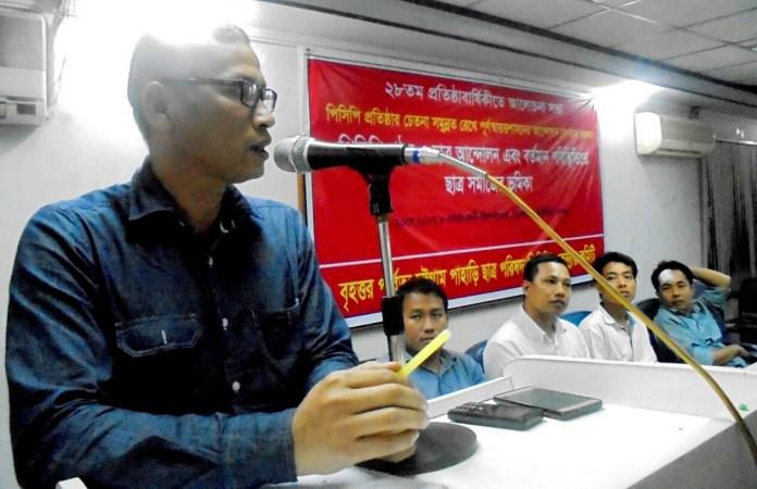 Dhaka 20-04
