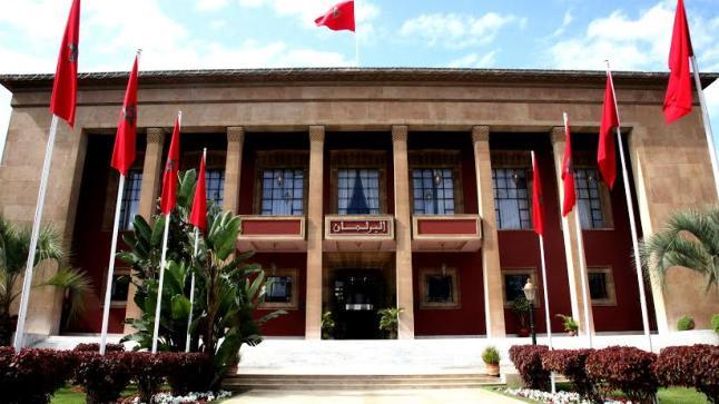 مجلس النواب يعقد جلسة عمومية لإفتتاح دورة استثنائية للمجلس