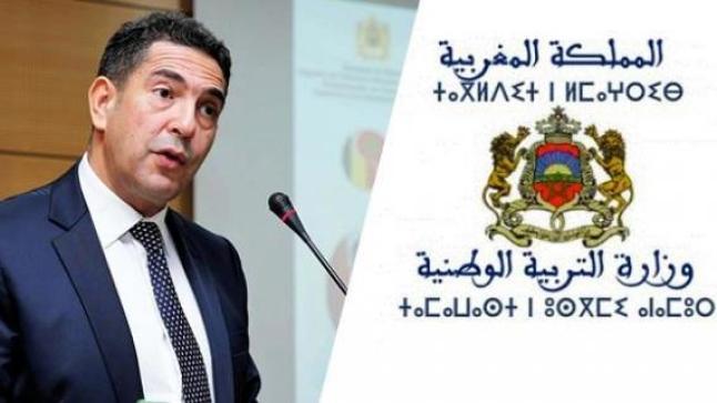 وزارة أمزازي تعلن عن تواريخ إجراء إمتحان نيل شهادة التقني العالي دورة 2021