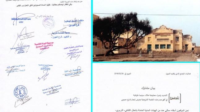 """""""سينما طرفاية"""" المعلمة التي لم تفلح الأعوام منذ 58 في النيل منها!!  توحد هيئات مدنية في التصدي لمن يحاولون ذلك"""