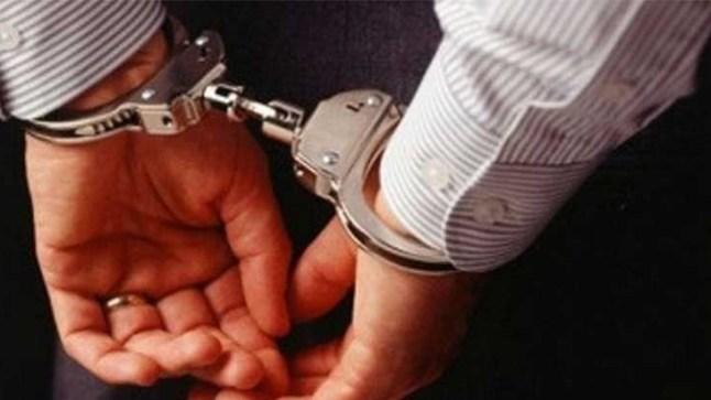 اعتقال مفتش شرطة متلبسا بتلقي الرشوة