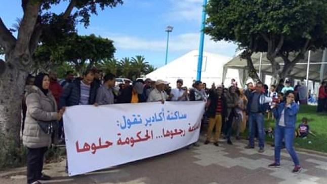 """""""الساعة رٓجعوها..الحكومة حلُوها"""".. شعار مجموعة من المواطنين في مظاهرة سلمية"""