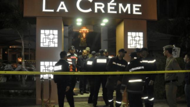 """الشرطة الهولندية توقف مغربيا متورطا في أحداث مقهى """"لاكريم"""""""