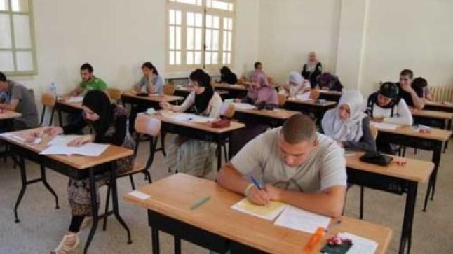 وزارة التربية الوطنية تعلن فتح باب إيداع ترشيحات الأحرار لاجتياز الباكالوريا.. وهذا هو رابط التسجيل