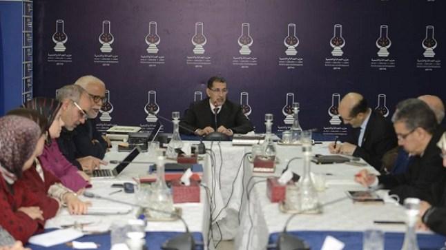 حزب العدالة والتنمية ينظم زيارة لبعض الأحزاب الجزائرية