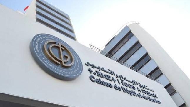 """الرباط تحتضن الدورة الثانية لـ """"البرنامج الدولي لصندوق الإيداع والتدبير من أجل إفريقيا"""".."""