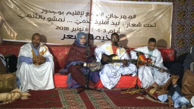 """مهرجان بوجدور السابع.. يحتفي بالشعر الحساني و يشجي حضور """"خيمة الشِّعر"""""""