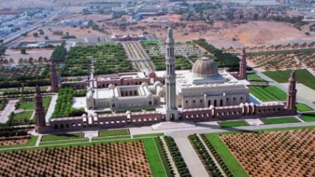 """سلطنة عمان تعلن إلغاء تأشيرة دخولها على المغاربة الحاملين تأشيرة """"شينغن"""" الخاصة بالاتحاد الأوروبي.."""