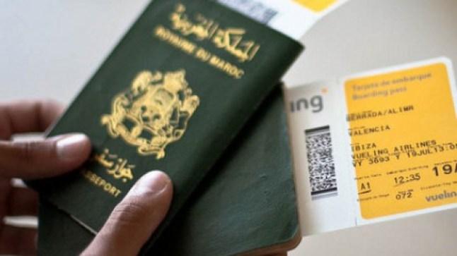"""وزارة الداخلية ووزارة الاقتصاد والمالية توضحان طريقة الحصول على """"التمبر"""" إلكترونيا لاستخراج جواز السفر.."""