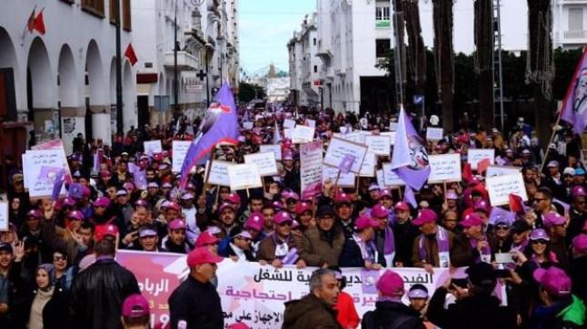 الفيدرالية الديمقراطية للشغل تخوض إضرابا وطنيا في الـ20 فبراير الجاري..