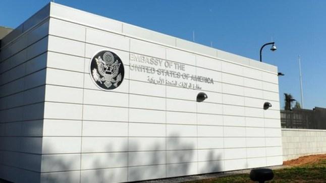 السفارة الأمريكية بالرباط تحذر المغرب من هجمات إرهابية وشيكة!
