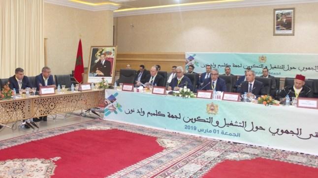 كليميم تحتضن الملتقى الجهوي الرابع للمجتمع المدني..