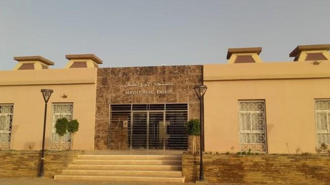 مدير المستشفى الإقليمي بالسمارة يحول دون وقوع كارثة صحية في مصلحة الأم والطفل..