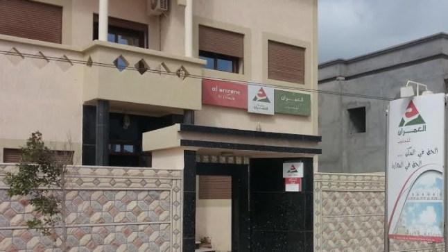 شركة العمران الصحراء أزمة داخلية.. ومطالبات بالكشف عن لوائح مستفيدي قرعة البقع الأرضية بالداخلة!
