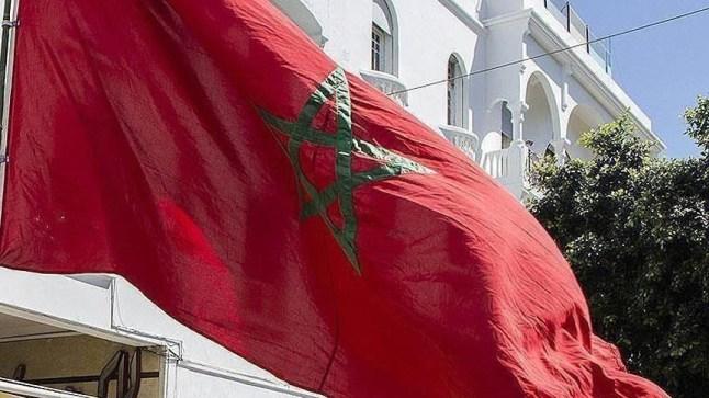 """الخارجية المغربية تعلن مشاركتها في أشغال """"الورشة حول السلام والازدهار"""".."""