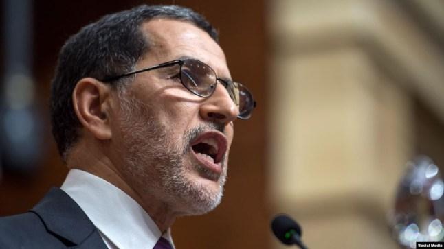 رئيس الحكومة المغربية يشكل لجنة لرفع دعم الدولة عن البوطا والماء والكهرباء