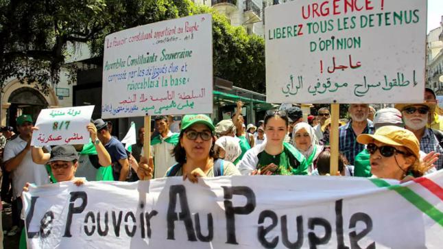 منسق لجنة الحوار بالجزائر: رفض شروط التهدئة يعني حل الهيئة!
