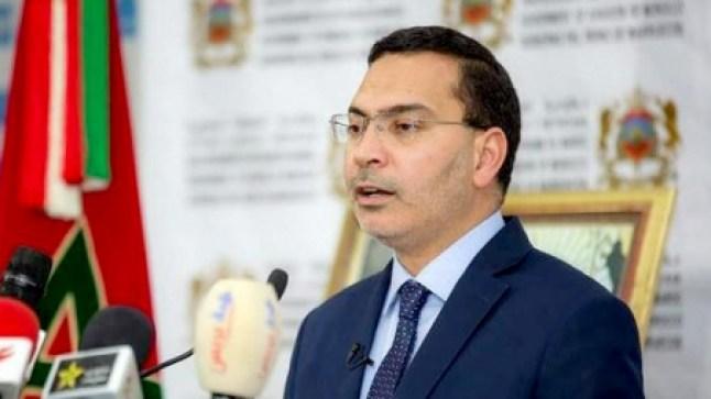 الحكومة تعلن عن طلب عروض مشاريع الجمعيات برسم سنة 2019