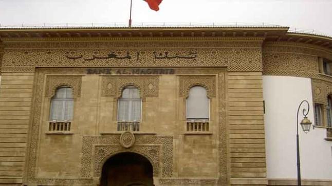 الدين العمومي للمغرب يصل إلى 722 مليار درهم!
