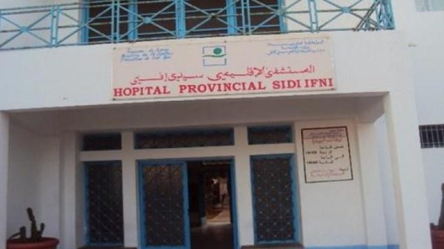 زوج يولّد زوجته بيديه وسط مركز صحي بسيدي افني..وسط غياب الأطر الطبية
