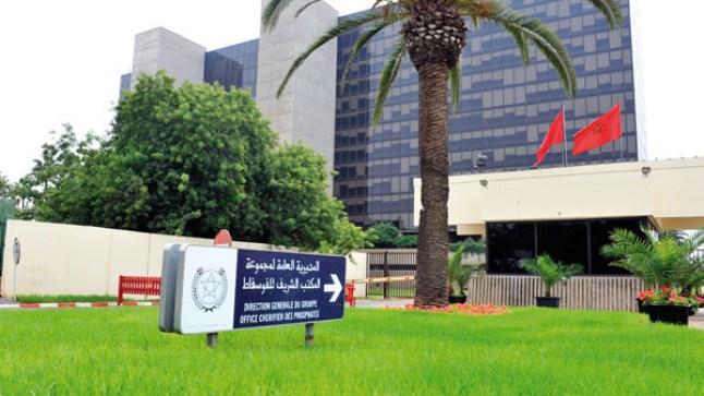 المكتب الشريف للفوسفاط يحقق رقم معاملات تجاوز 2700 مليار