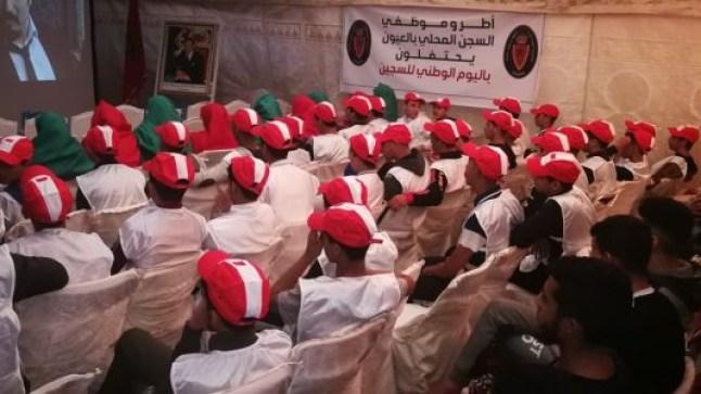 العيون: تنظيم أمسية سينمائية لنزلاء المؤسسة السجنية..