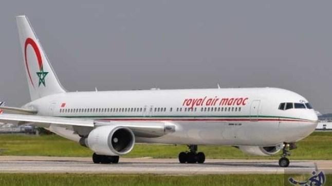 عاجل. طائرة العيون تعجز عن الهبوط بمطار أكادير، وتهبط اضطراريا بمراكش وسط صراخ المسافرين