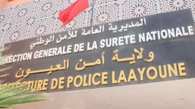 أمن العيون يوقف 14 مجرما في قضايا مختلفة..
