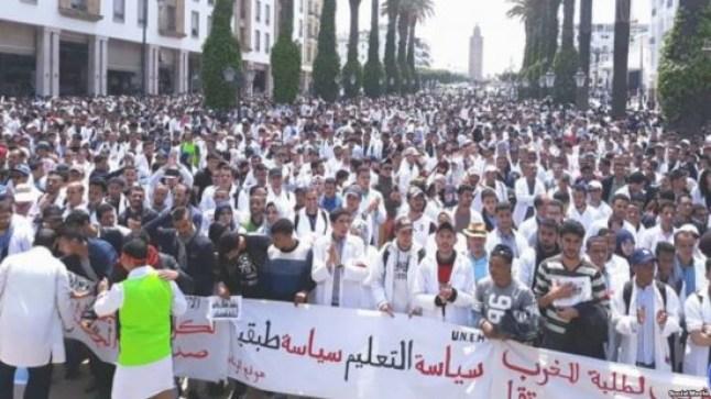 أساتذة التعاقد يدشنون العام الجديد بإضرابات ومسيرة وطنية ضخمة