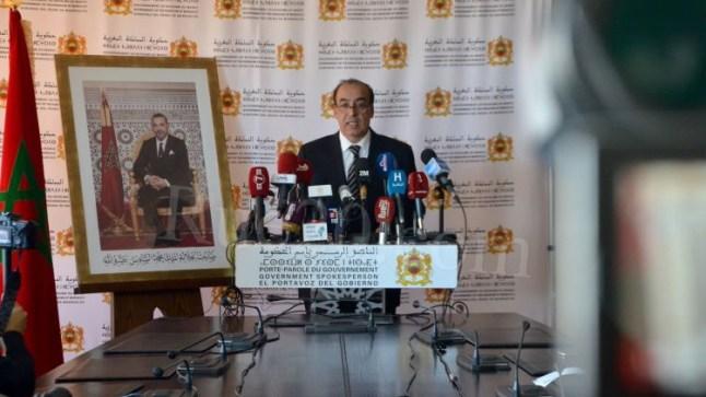 عبيابة : علاقات جيدة و مستمرة تجمع المغرب و السعودية !