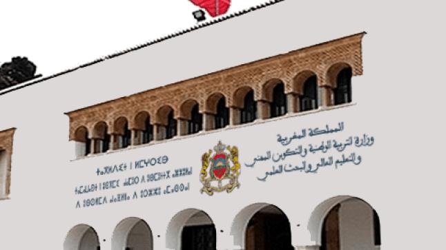 وزارة التربية الوطنية تنفي أن يكون قد صدر عنها بلاغ بخصوص العطلة المدرسية