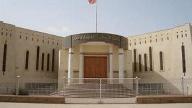 الوكيل العام للملك لدى محكمة الاستئناف يصدر بلاغا ثانيا في حق المتهاونين مع الحجر الصحي