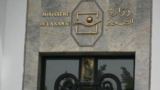 """وزارة الصحة: دواء """"كلوروكين"""" لازال تحت التجريب ولا تشتروا الأدوية دون وصفة طبية"""