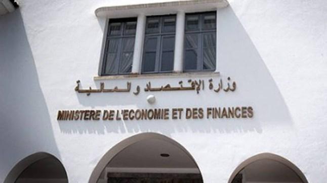 """المغرب يحدث آلية جديدة للضمان تحت اسم """"ضمان اكسجين"""" لدعم المقاولات"""