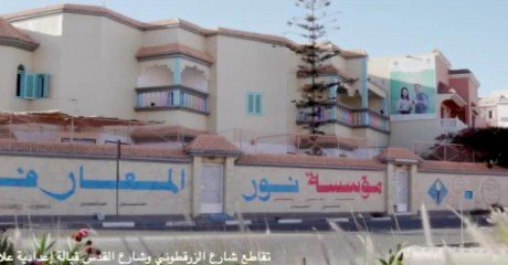"""برافو """"أمنات حيدار"""". صحراويتان تضعان مؤسسة للتعليم الخصوصي وحافلاتها رهن إشارة السلطات المحلية بالعيون"""