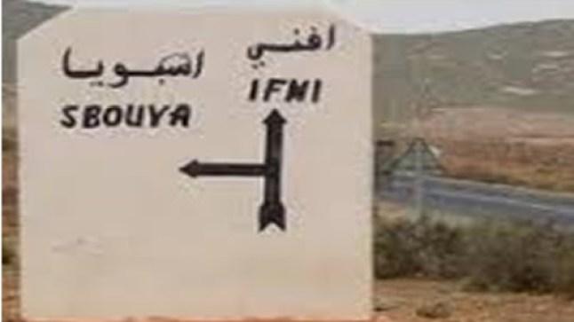 سلطات ولاية كليميم تحاصر دواوير بجماعة اصبويا بإقليم سيدي افني…