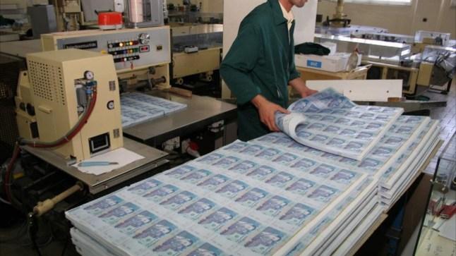 الدرهم المغربي يرتفع أمام الأورو ويتراجع مقابل الدولار