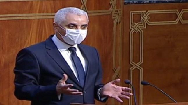 وزير الصحة يعلن ارتفاع حصيلة بؤرة للا ميمونة إلى 900 و فتح تحقيق لتحديد المسؤولين المتهاونين!