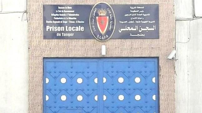 كورونا تقتحم سجن طنجة بتسجيل 32 إصابة..