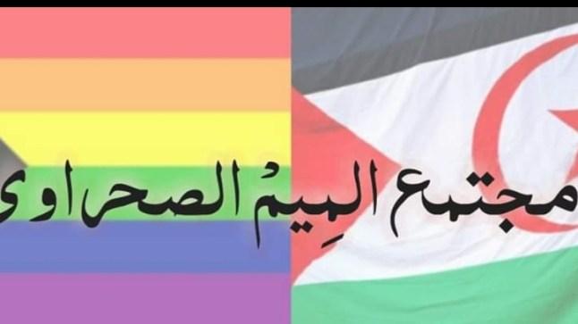 صفحة للمثليين بالصحراء تثير جدلا
