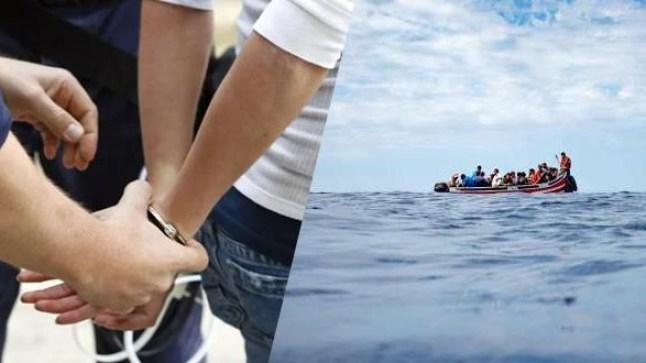 اعتقال شخصين بالعيون من بينهما موريتاني بتهم تنظيم الهجرة غير المشروعة والاتجار في البشر..