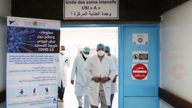 249 إصابة جديدة بكورونا في المغرب خلال 24 ساعة الماضية